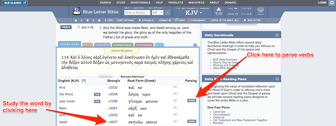 Blue Letter Bible Tutorial: Study Verbs or Words